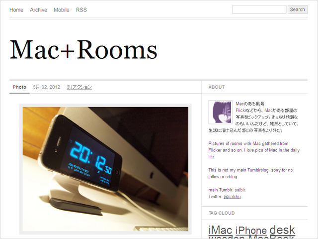 Mac+Rooms