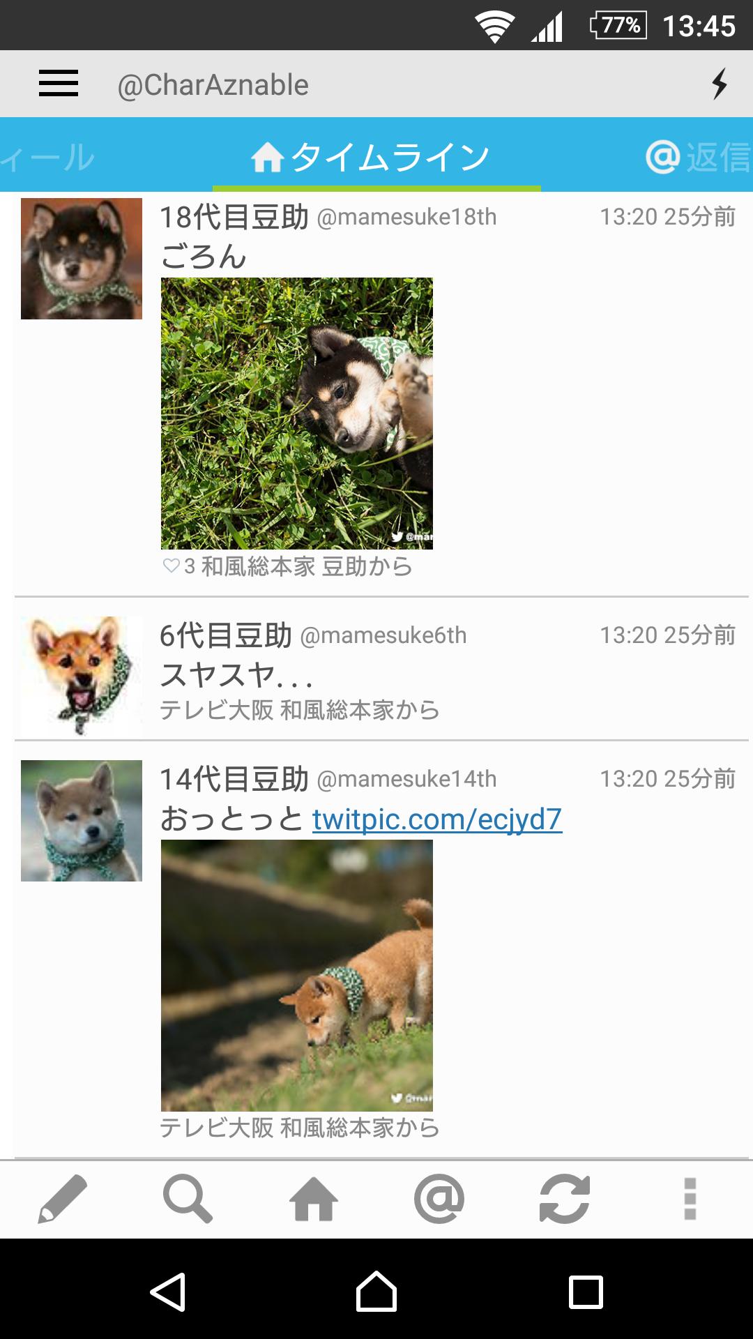 TwitPane(ついっとぺーん) ホーム画面