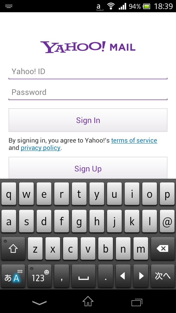 Yahoo! Mail アプリのログイン画面