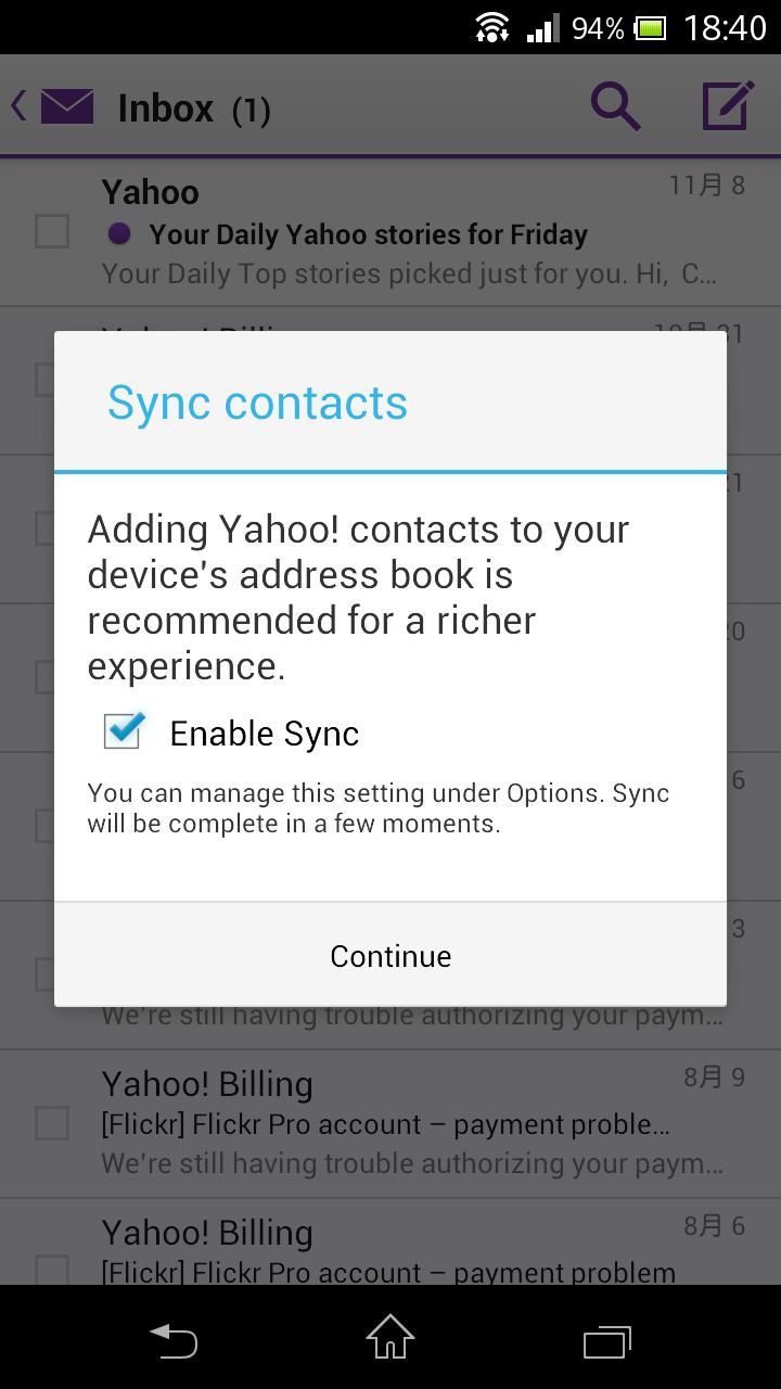 Yahoo! Mail ダッシュボード
